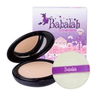 Babalah แป้งบาบาร่า แป้งเค้กทูเวย์ ผสมรองพื้น Cake 2 Way 14 g. (เบอร์2-ผิวกลาง)