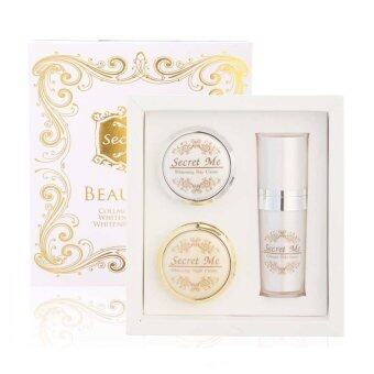 Harga Secret me beauty set 10กรัม (Gold/White)