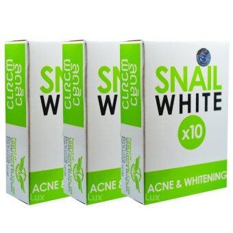 Snail White Acne & Whitening Soap x 10 สบู่กลูต้า บายดรีม สเนลไวท์ ลดสิว เพิ่มผิวขาว x 10 ขนาด 70 กรัม (3 ก้อน)