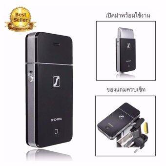 เครื่องโกนหนวดไฟฟ้าขายดี ทรง iPhone 2055 (สีดำ)