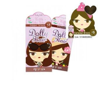 Harga Cathy Doll รุ่น Dolly Hair Little Color Salon Hair Color Cream - ครีมเปลี่ยนสีผม Caramel brown 1B