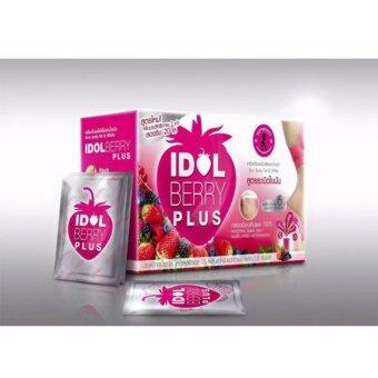 IDOL BERRY PLUSไอดอลสลิม เบอร์รี่ พลัส เครื่องดื่มผลไม้เพื่อลดน้ำหนัก ลดไขมันสะสม ลดความอยากอาหาร ไม่โยโย่ 1 กล่อง = 10 ซอง