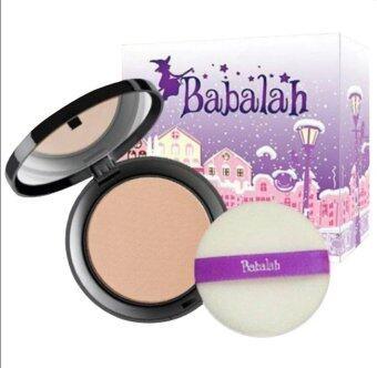 Babalah Powder แป้ง บาบาล่า แป้งพัฟซิลิโคน (ตลับจริง) เบอร์ 2