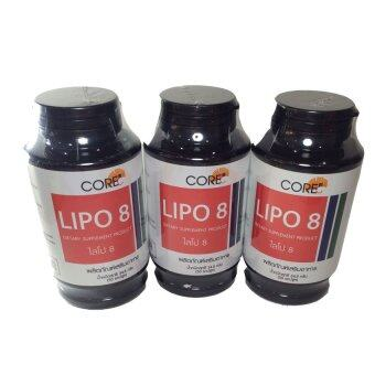 Lipo 8 (3ขวด) (white)