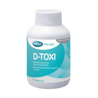 Mega We Care D-TOXI ล้างพิษ บำรุงตับ