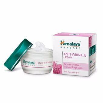 Himalaya Herbals Anti-Wrinkle Cream 50g.ลดริ้วรอยจากอายุให้ผิวดูอ่อนเยาว์