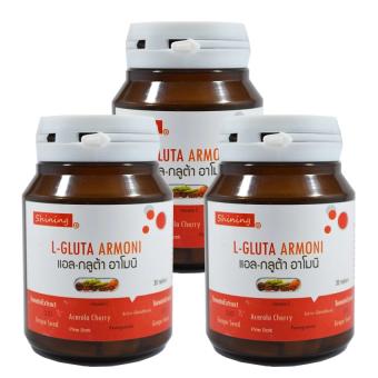 Shining L-Gluta Armoni แอล-กลูต้า อาโมนิ อาหารเสริมเร่งผิวขาว บรรจุ 30 เม็ด (3 กระปุก)