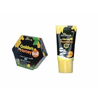 B'Secret Golden Honey Ball มาส์กลูกผึ้ง + W2M ครีมกันแดดผสมรองพื้น 20g. แพคคู่