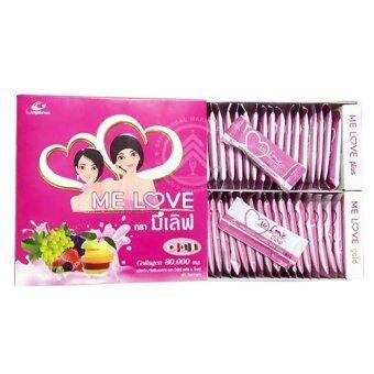 Me Love Collagen Plus & Gold 80,000mg. มีเลิฟ พลัส แอนด์ โกลด์ อาหารเสริม เพื่อผิวสวย (40ซอง/กล่อง) 1 กล่อง