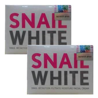 SNAIL WHITE CONCENTRATE FACIAL CREAM ช่วยฟื้นบำรุงผิวให้กระชับ เต่งตึง 5ml (2 กล่อง)