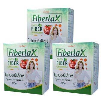 Verena Fiberlax (ไฟเบอร์แล็กซ์) ผลิตภัณฑ์เสริมอาหารล้างสารพิษในลำไส้ กระตุ้นระบบขับถ่าย (10 ซอง) x3 กล่อง