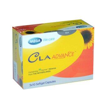 Mega We Care Cla Advance 30 แคปซูล (1 กล่อง)
