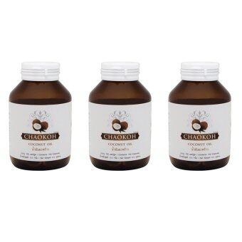 CHAOKOH ผลิตภัณฑ์ เสริมอาหาร น้ำมันมะพร้าว ตรา ชาวเกาะ 500 มก. (บรรจุ 100 แคปซูล) จำนวน 3 ขวด