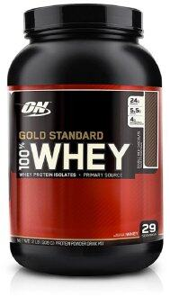Harga OPTIMUM Whey Protein Gold 2 Lbs. - Chocolate
