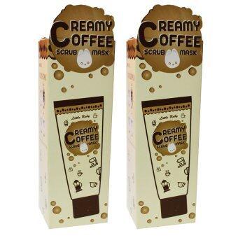 Little Baby Creamy Coffee Scrub & Mask ลิตเติ้ล เบบี้ ครีมมี่ คอฟฟี่ สครับ แอนด์ มาส์ก (2 กล่อง)