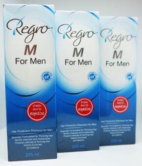 Regro for Men shampoo 225 ml x3 กล่อง แชมพูสำหรับสุภาพบุรุษ ที่มีปัญหาผมบาง ผมร่วง
