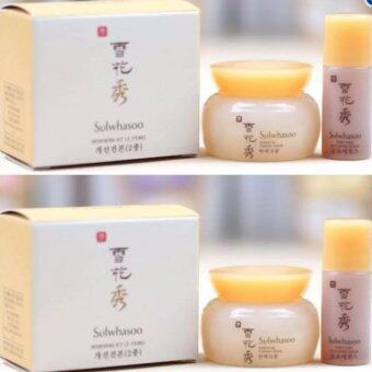 Sulwhasoo Renewing Kit 2 Items (Essential Firming Cream 5ml + First Care Activating Serum 4ml) (ขนาดทดลอง) 2 Sets