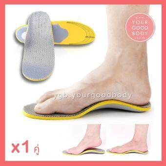 RENS แผ่นรองเท้า แก้เท้าแบน แผ่นรองเท้าเพื่อสุขภาพ Orthotic Arch Support Insoles
