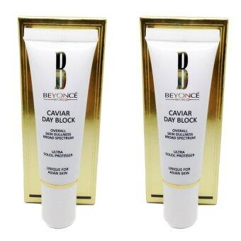 Harga Beyonce Caviar Day Block SPF 60 PA+++ 30 ml. 2 หลอด
