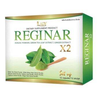 Reginar x2 Set Up รีจิน่า สูตร สูตรล้มช้าง บรรจุ 10 แคปซูล ( 1 กล่อง )