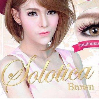 Sweety Plus บิ๊กอาย รุ่น Solotica Brown ซอฟต์เลนส์ คอนแทคเลนส์สี เมคอัพ เปลี่ยนสีตา พร้อมตลับแช่เลนส์