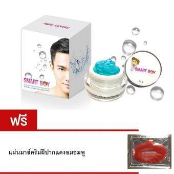 ครีมหน้าใสผู้ชายคอลลาเจนน้ำแร่เกาหลี SmartBoy CollagenAqua White Cream 10g.แถมแผ่นมาส์คปากแดงอมชมพูมูลค่า 199 บ.