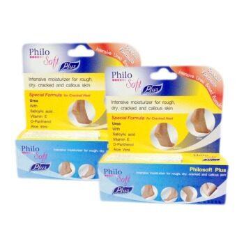 PhiloSoft Plus 25 กรัม (2 กล่อง)