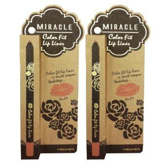 Mei Linda Miracle Color Fit Lip Liner No.01 Nudy ( 2 แท่ง)