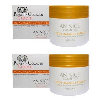 ครีมรกแกะ An Nice' Placenta Collagen Cream total balance perfect ขนาด 100 ml. จำนวน 2 กระปุก