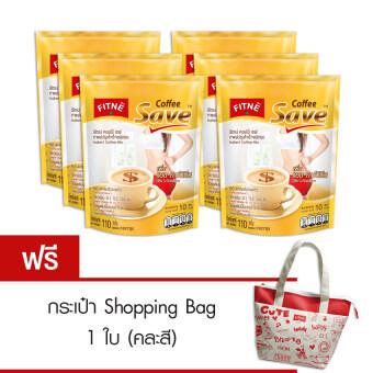 FITNE' ฟิตเน่ คอฟฟี่ เซฟ กาแฟปรุงสำเร็จชนิดผง ขนาด 10 ซอง 6 ถุง ฟรี FITNE' Shopping Bag 1 ใบ คละสี