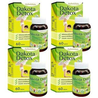 Dakota Detox ดาโกต้า ดีท็อกซ์ สมุนไพรรีดไขมัน 60 เม็ด (4 กระปุก)