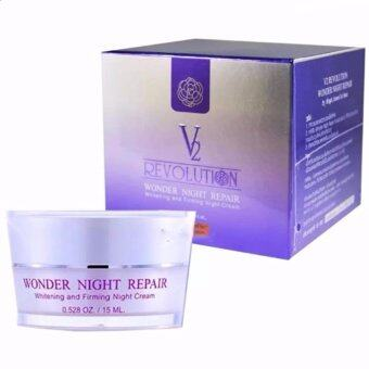Phyteney ครีมวีทู V2 Revolution wonder night repair ขนาด 15 กรัม