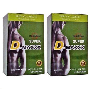 D-Maxxx Super Triplax Capsule สูตรปรับปรุงใหม่ เพิ่มสมรรถภาพทางเพศ 60 Capsule (2 กล่อง)