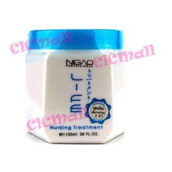 นิกาโอะ เนอร์สซิ่ง ทรีทเม้นท์1100มล. Nigao Nurzing Treatment 1100 ml(...)