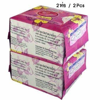 (2ห่อ)สีชมพูBC-N10 ผ้าอนามัยสมุนไพรสำหรับวันมามากหรือกลางคืน
