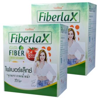 Verena Fiberlax (ไฟเบอร์แล็กซ์) ผลิตภัณฑ์เสริมอาหารล้างสารพิษในลำไส้ กระตุ้นระบบขับถ่าย (10 ซอง) x2 กล่อง