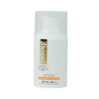 Smooth E Physical White Sunscreen SPF 50+ PA+++ 20กรัม โลชั่นป้องกันแสงแดด