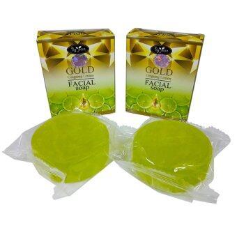 Gold Gingseng Lemon Facial Soap สบู่ล้างหน้า โสมมะนาวทองคำ ผิวหน้าขาวใส ไร้สิ้ว ขนาด 70 กรัม (2 ก้อน)