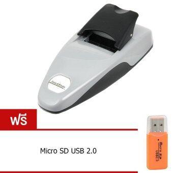 Elit เครื่องลับใบมีดโกนอัตโนมัติ แบบพกพา แถมฟรี SD Card Reader