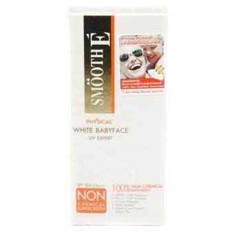 SMOOTH E Physical White Babyface UV Expert สีเบจ 15 กรัม (1กล่อง)