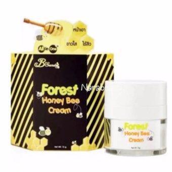 B'Secret Forest Honey Bee Cream บี ซีเคร็ท ครีมน้ำผึ้งป่า ขนาด15 กรัม (1 กระปุก) ครีมบำรุงผิวหน้า ขาวใส หน้าเงา ไร้สิว