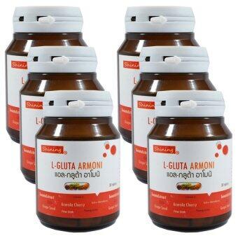 Shining L-Gluta Armoniแอล-กลูต้า อาโมนิ อาหารเสริมเร่งผิวขาว บรรจุ30เม็ด6ขวด