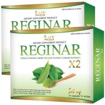 Reginar x2 Set Up รีจิน่า สูตร สูตรล้มช้าง บรรจุ 10 แคปซูล ( 2 กล่อง )