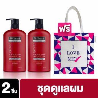 TRESemmé Shampoo Keratin Smooth Red (480 ml) [2 Bottles] เทรซาเม่ แชมพู เคอราตินสมูท แดง (480 มล.) [2 ขวด] ฟรี กระเป๋า Tote Bag Exclusive @ Lazada (ลาย Me)