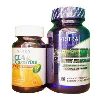 VISTRA SUPER BURN SET (CLA & L-Carnitine Plus Vitamin E (30แคปซูล) + L-Glutamine Plus Sport Nutrition 60 เม็ด)