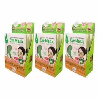 แพ็ค 3 ชิ้น Karmart Baby Bright Aloe Vera & Fresh Collagen Eye Mask (1 กล่องมี 6 คู่) (แผ่นบำรุงรอบดวงตา)
