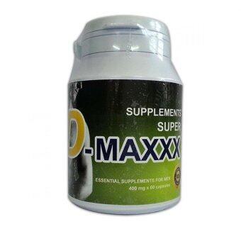 D-Maxxx TRIPLAX Super D Maxxxเสริมสมรรถภาพชาย60แคปซูล