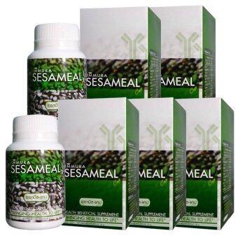 Aiyara Aimmura ไอยรา เอมมูร่า สารสกัดงาดำและรำข้าวสีนิล ลดการอักเสบข้อกระดูก ลดความดัน ลดการปวดเข่า ลดการเสื่อมของเซลล์ ขนาด 60 แคปซูล (5 กล่อง)