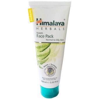 Himalaya Herbals Neem Face Pack 100มล (1หลอด) โคลนพอกผิวหน้า สำหรับลดความมันและสิวบนใบหน้า