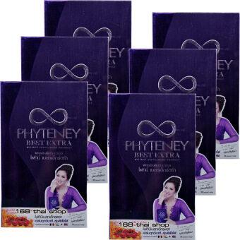 Phyteney Best Extra ไฟทีนี เบสท์ เอ็กซ์ตร้า อาหารเสริมลดน้ำหนัก 30แคปซูล x 6 กล่อง